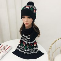 christmas hats for kids autumn and winter knitted wool ball flanging cute children scarf set