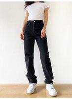 검은 청바지 여자 높은 허리 2021 New Streetwear 빈티지 데님 바지 여성 씻어 캐주얼 패션 Y2K 바지