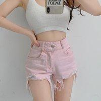 نساء السراويل guuzyuviz مثير عالية الخصر جينز feminino عارضة رفع ممزق tassle الدنيم المرأة الصيف المتناثرة الوردي موهير