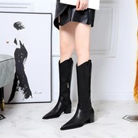 Luxury womens boots designer fashion low-heeled long stretch knight sheepskin fabric leather high-quality shoes spring and autumn single belt buckle high tube