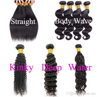 Straight 28 30 32 34 36 40 Inches Unprocessed Brazilian Virgin Hair Weaves Deep Wave Human Hair Bundles Water Body Wave Kinky Curly