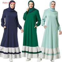 Women Abaya Dubai Turkish Pakistan Turkey Blue Green Hijab Muslim Dress Kaftan Plus Size Islamic Clothing Vestidos De Festa 2021 Ethnic