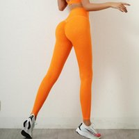 Yoga Outfit Bubble Buttords Pant High Waist Seamless Leggings Gym Running Tights Push Up Women's Tight