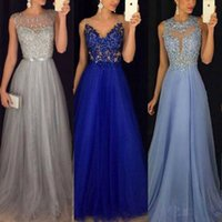 Elegant Long Tulle Prom Dresses For Women Appliques Lace Beads Sequins Royal Blue Formal Evening Gowns 2021 A Line Special Occasion Dress