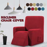 أريكة كرسي الأريكة غطاء مضاد للانزلاق شامل شامل مرونة امتداد الأثاث الأثاث كرسي حامي مقعد واحد يغطي