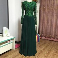 Muslim Modest Mother of the Bride Dresses Dark Green Lace Chiffon Long Sleeve High Neck Appliques Floor Length Wedding Party Evening Prom Gowns Custpmized