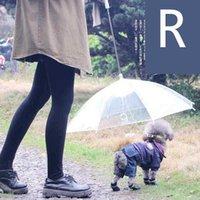 Com Handle Pet Guarda-chuva Construído na coleira Pets Corrida de Corrente Cachorro Cachorro Dry Walky Walky Rain Snow Rain Claro Plástico Guarda-chuvas Impermeáveis Transaparent Shelter G70vy6y