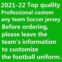 個人化された名前と数字を持つ赤、黒、白、青のどんなチームのサッカージャージのカスタマイズ