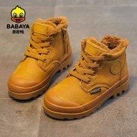 Babaya Boys Cotton-padded Shoes Winter Plus Velvet Thickening Children Boots Warm 2021 Martens for Girls Kids