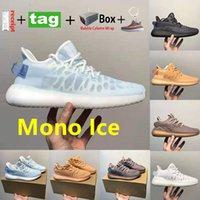 2021 أحادية الجليد الأزياء والأزياء أحذية من مونوس الطين ميست الرجال النساء كرة السلة أحذية رياضية تنفس الرياضة الحذاء مع مربع إيصال المفاتيح