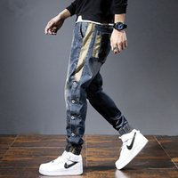 Men's Jeans spring brem pants loose men toe harlan elastic-waist size leggings personality V7L1