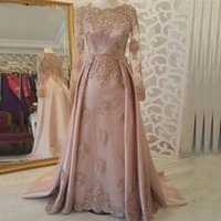 Elegant Moroccan Kaftan Long Evening Dresses Illusion Full Sleeves Lace Appliques Crystal Pearls Beads Muslim Women Formal Gowns A Line Prom Dress Court Train