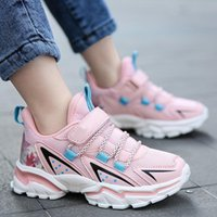 Athletic & Outdoor Girls Shoes 2021 Spring And Winter Children's Sports Trend Da Tong Fall Flat Dad