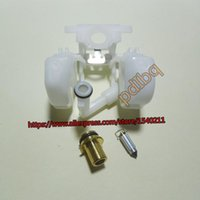 Motorrad-Kraftstoffsystem Bandit250 ~ 400cc (GSF250 ~ 400) GJ77A / GK75A / 7 Impuls GK79A DR250 / 350 GSX400S KATANA 400 Kunststoff Float + Nadelventil
