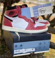 2021 Release Authentic Trophy Room X 1 High OG Chicago Blue Shoeslace Uomo Donna Scarpe da esterno Scarpe da esterno Sneakers sportive con scatola originale