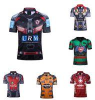 2021 North Queensland Cowboys Rugby Jersey 20 17 Manly Sea Eagles Melbourne Storm Wests Tiger Südsydney Rabbitohs Brisbane Broncos Hohe Qualität