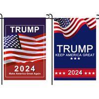 DHL 트럼프 2024 플래그 Maga Kag 공화당 미국 국기 안티 Biden 결코 Donald 재미 있은 가든 캠페인 배너 EEA4399
