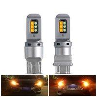 2PC 자동차 LED 조명 7443 W21 / 5W 3157 듀얼 컬러 캔버스 전구 1157 BAY15D 자동차 DRL 구동 브레이크 턴 램프 12V 하이브라이트 다이오드