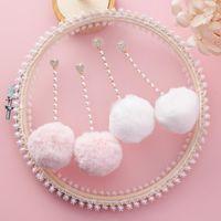 Drop Earrings Korean Long Pearl Tassel Cotton Fur Ball Cute Shiny Rhinestone Love Heart Women Jewelry Gifts Dangle & Chandelier