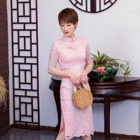Traditional Vintage Mandarin Collar Half Sleeve Qipao Women Classic Lace Cheongsam Ladies Sexy Tight Evening Party Chinese Dress Ethnic Clot