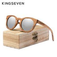 Heend الملحقات Kingseven اليدوية الخشب الطبيعي النظارات الشمسية الإطار الاستقطاب عدسة طلاء مرآة