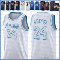 2021 Новый мужской баскетбол Джерси Лос-АнджелесЛейкерсДоверие24.Брайант Карл-Энтони города Джамал Мюррей Дуэйн Dwyane Multi