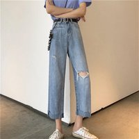 HziriP Hole Female Loose Arrival Summer Women Jeans All Match Denim High Waist 2021 Straight Ankle Length Blue Trousers Women's