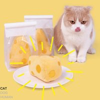 Cheese Cat Toys Funny Catnip Paper Plush Teeth Chewing Self-Hey Toy Dog