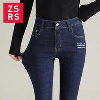 Kadın Kot ZSRS 2021 Kadınlar Yüksek Bel Denim Moda Artı Boyutu Streç Kadın Yıkanmış Skinny Kovboy Kalem Pantolon