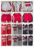 De los hombresHoustonReversiónCohetesjerseyHakeem34OlajuwonClyde22DrexlerPantalones cortos de baloncesto camiseta de baloncesto blanco blanco