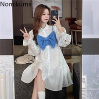 Nomikuma White Blouse Dresses Women Spring Dress Sets Sweet A-line Long Sleeve Vestidos + Bowknot Short Sling Vest Suits 6G040 210427
