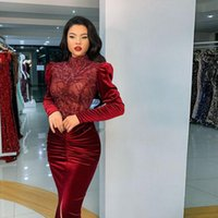 Dark Red Velvet Front Split Evening Dresses High Collar Beading Prom Party Gown Long Sleeve Ruched Arabic Dubai Red Carpet Evening Gown