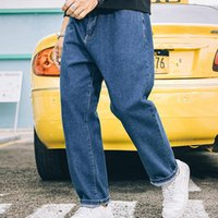 Men's Jeans 2021 Loose Straight Leg Fashion Pants Plus Size Denim