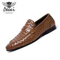 Zapatos de vestir Desai Estilo británico Negocio de cuero Hombres Casual Suave Luz Lazy Slight Slip-on Woven Loafer
