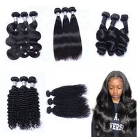 Peruvian Straight Human Hair Bundles Body Wave Weaves 3pcs Unprocessed Hairs Weft Extensions DW LW KKC 8-26 inch 100g pc
