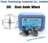 381 Стальная направляющая колесо (1 пара = 2 шт.) Xieye Brand. Запчасти. OD.32, Axis Dia. 4 мм, общая длина 40 мм. Высокоточный направляющий гид-шкив, используемый для проволочных машин CNC EDM