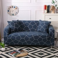 مرونة أريكة غطاء الأثاث الغلاف تمتد أريكة أغطية لغرف غرفة المعيشة لكراسي الأريكة يغطي 1/2/3 / 4-Seable 315 V2