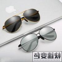 2021 Güneş Gözlüğü Fabrika Işık Lüks 4193830 Basit Büyük Metal Pençe Doğrudan Moda Ultra Kutusu Yeni IUCXV