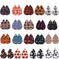 Punk Halloween Pattern PU Leather Earrings Skull Spider Sorceress Earrings Dangle Hook Earring Eardrop For Women Festival Gift