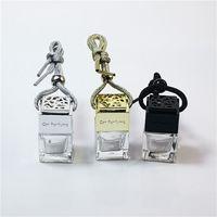 Araba parfüm şişesi küp kolye parfüm süsleme hava spreyi uçucu yağlar difüzör koku boş cam şişeler zza3343