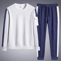 Men's Tracksuits Anbican male plus size sweatpants, combined with two pieces of sweatpants + men's casual sports clothing 8xl, 5AHR