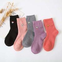 Socken Kinder Herbst und Winter Daisy Baumwollsocken Süßigkeiten Farbe Mädchen Verdickte Terry Mittlere Röhre