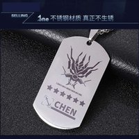 pendant Two dimensional tomorrow silver grey amiya can angel ark Dog Tag Necklace men and women pendant animation game peripheral