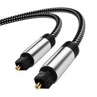 Câble audio de fibre optique numérique Connecteur SPDIFL Puissance DVD 5M / 16.4ft Connecteurs de câbles