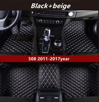 Suitable for Peugeot 508 211-2017year customized non-slip non-toxic floor mat car