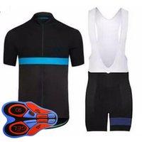여름 rapha 팀 사이클링 저지 정장 남자 통기성 도로 자전거 셔츠 턱받이 반바지 세트 짧은 소매 mtb 자전거 복장 32083