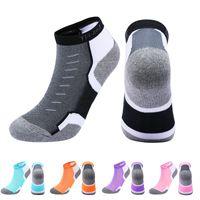 Professional Sport Running Socks Breathable Cycling Bicycle Towel Bottom Sock Outdoor Basketball Hockey Women Men Anti Slip Sock
