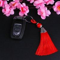 Porte-clés Tassel Cadeau China Style Key Bague Bricolage suspendu Ear Petit cuivre Gourd Pendentif