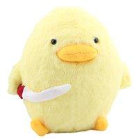 30cm Duck Dos Desenhos Animados com Faca Kawaii Pintainho Boneca de Pelúcia Animal Macio Pluchie Chave Animais Brinquedos Plushie Ctue Brinquedos Para Crianças Presente q0727