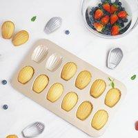 금형 베이킹 금형 12 황금 블랙 madeleine 금형 두꺼운 트레이 비 스틱 코팅 쉘 케이크 쿠키 도구 DIY 아티팩트